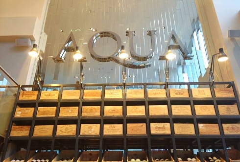 Aqua Italia Milton Keynes Bar lobby