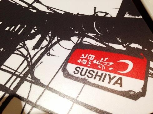 Sushiya Japanese restaurant Edinburgh