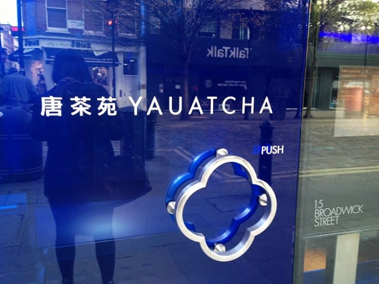 Yauatcha dim sum Soho London entrance