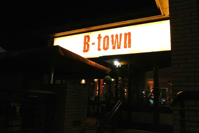 B-Town Milton Keynes Indian street food restaurant
