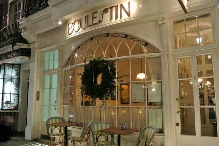 Boulestin London french restaurant review exterior