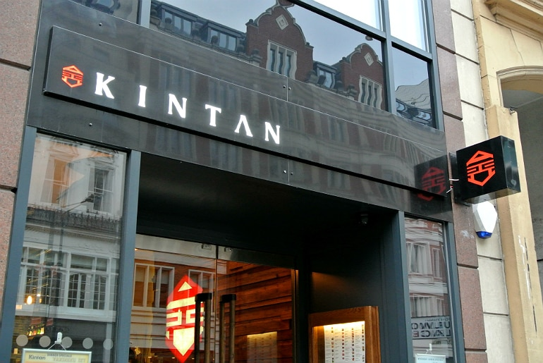Kintan Japanese BBQ review London Holburn