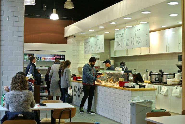 Kokoro sushi bento Milton Keynes review fast food