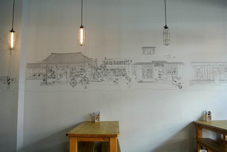 Topokki Birmingham Korean restaurant