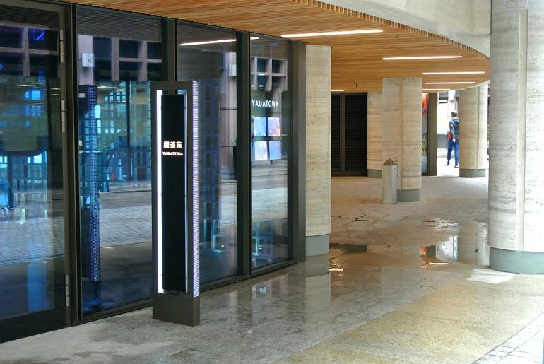 Yauatcha City Broadgate Circle London Review entrance